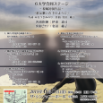 ◆日時 2015年6月5日(金) 16:00開場 17:00 […]
