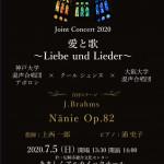 Joint Concert 2020(演奏会は中止となりました)